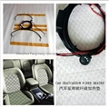 CAR SEAT CARBON SYSTEM HEATING PAD