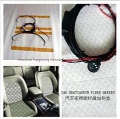 汽车座椅炭纤维加热垫
