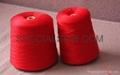 供應低彈600D 滌綸鎖邊縫紉線。