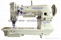 118 DOUBLE NEEDLE HEMSTITCH PICOT STITCH SEWING MACHINE