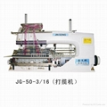 50 needle elastic shirring and  sewing machine