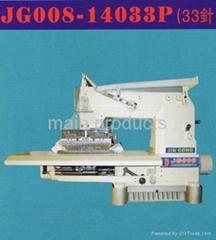 33 針雙線鏈式縫紉機P
