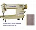 Single needle lock stitch pin tuck sewing machine