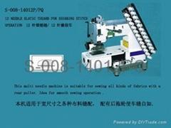 12 針無底線橡觔縫紉機(PQS)