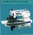 33 needle pin tuck folder