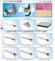 16 pin tuck folder