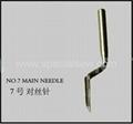 Main needle