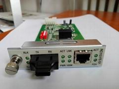 瑞斯康達RC112-FE-S1光纖收發器