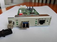 瑞斯康達RC212-GE-S1光纖收發器