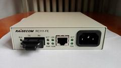 RC111-FE-S1光纖收發器