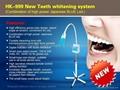 2009年全新冷光技术牙齿美白仪