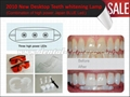 2010最新桌上型冷光牙齿美白仪