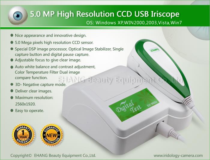 全新500万像素USB电脑型左/右灯自动分析虹膜检测仪 1