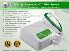 全新500万像素USB电脑型左/右灯自动分析虹膜检测仪