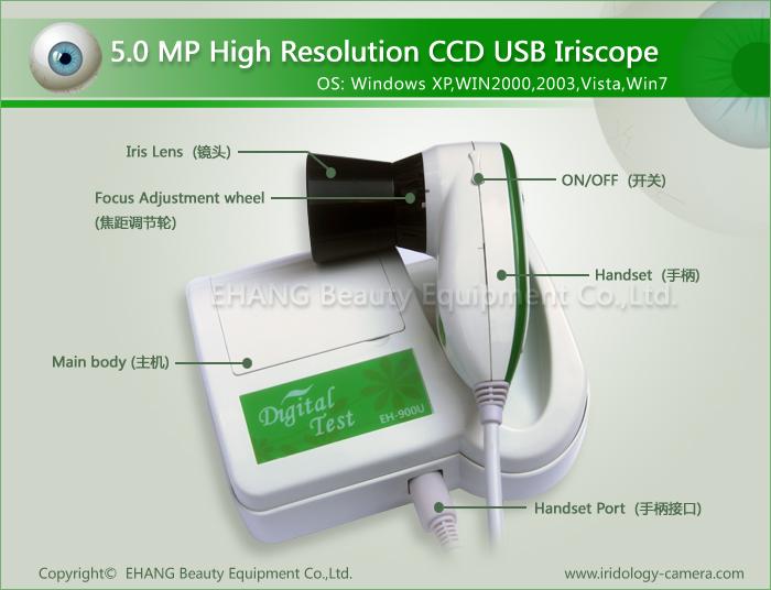 全新500万像素USB电脑型左/右灯自动分析虹膜检测仪 2