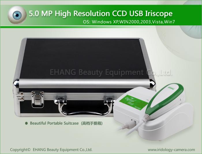 全新500万像素USB电脑型左/右灯自动分析虹膜检测仪 4