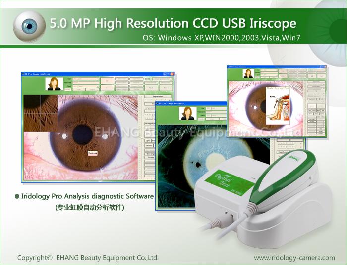 全新500万像素USB电脑型左/右灯自动分析虹膜检测仪 3