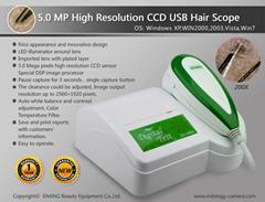 全新500萬像素USB電腦型毛髮,頭髮,毛囊,發質檢測儀