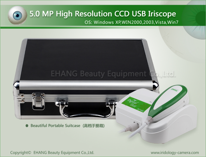 5.0 MP High Resolution USB Iriscope, Iridology camera