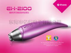 2013 NEW Multifunction Intelligent Skin