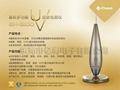 亿衡2013年最新EH-3100 UV皮肤测试仪/UV皮肤检测仪正式上市