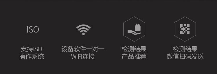 2018無線智能UV皮膚測試儀,皮膚檢測儀, 適用:電腦、手機、平板等 2