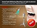 NEW TEETH WHITENING BLEACHING LED Lamp/Light Accelerator