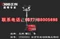 SFD6000A全方位自動昇降