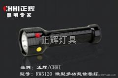 微型多功能信号灯