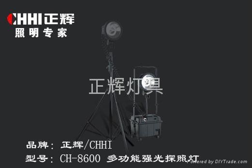 正輝CH-8800多功能遙控大功率探照燈  2