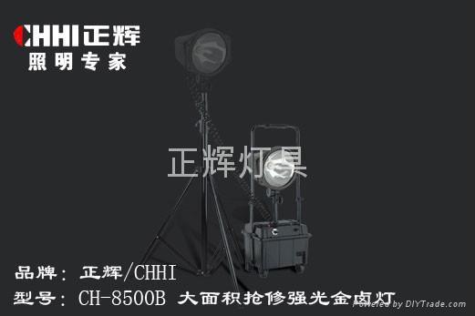 正輝CH-8800多功能遙控大功率探照燈  3
