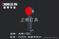 FD5820遠程方位燈 2