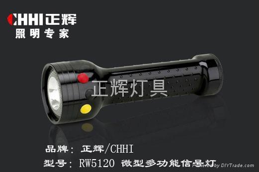 FD5820远程方位灯 4
