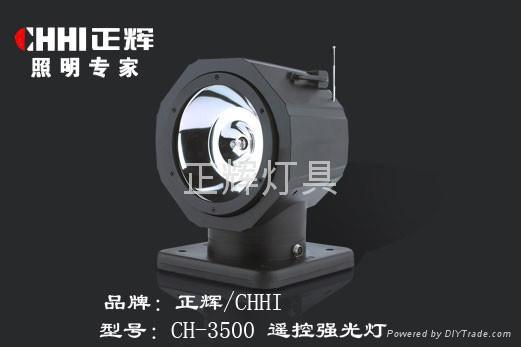 FD5820遠程方位燈 5