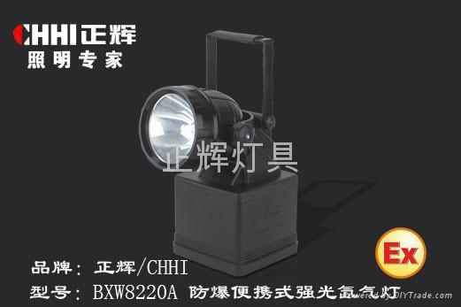 大功率防爆工作灯 3