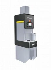 建科科技供应意大利Controls/IPC GALILEO标准型机电旋转压实仪