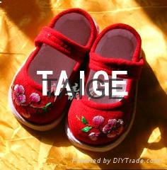 HAND MADE CHILDREN'S SHOES