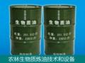 秸秆炼油液化技术和设备