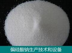 偏硅酸钠生产技术和设备