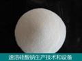 水玻璃生产高价值速溶硅酸钠技术