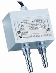 KYB14系列 差压变送器
