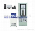 Thermal conductivity tester