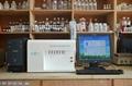 硅酸鹽化學成份分析儀