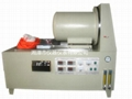 DRJ-II金屬高溫導熱係數測