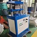 電動液壓制樣機,壓片機 4