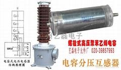 bolt polystyrene capacitor