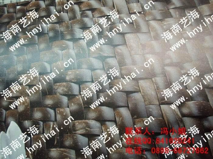天然环保装修材料椰壳马赛克 2