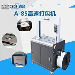 台湾高速自动捆包机