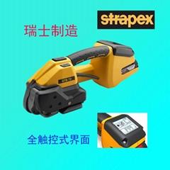 手持式電動打包機STB73
