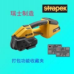 STB73电动打包机 PP带PET带用电动打包机